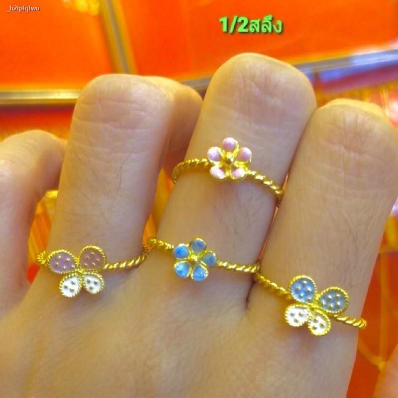 ราคาต่ำสุด☜✆KMDGold แหวนทองแท้96.5% นำ้หนักครึ่งสลึง หวานๆน่ารักมากค่ะ