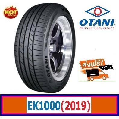 Otani 185/60 R15 EK1000