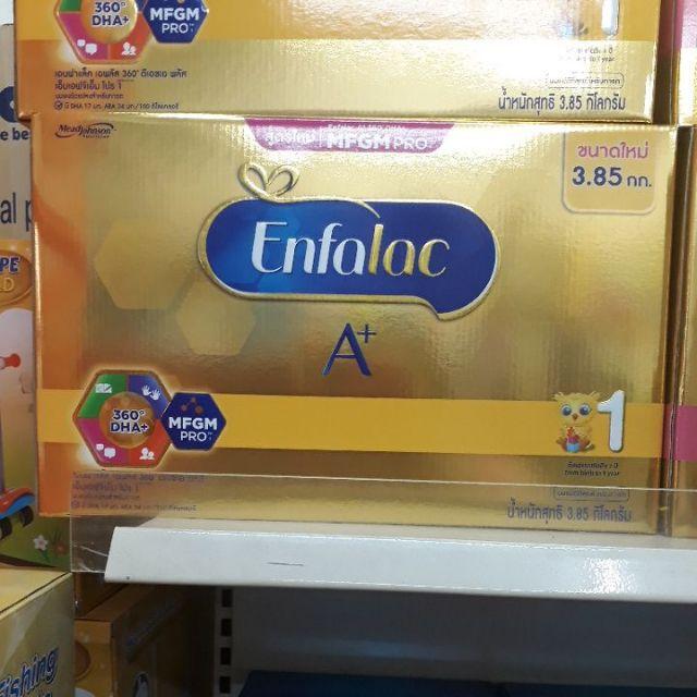 Enfalac A+ สูตร 1 ขนาด 3.85 kg