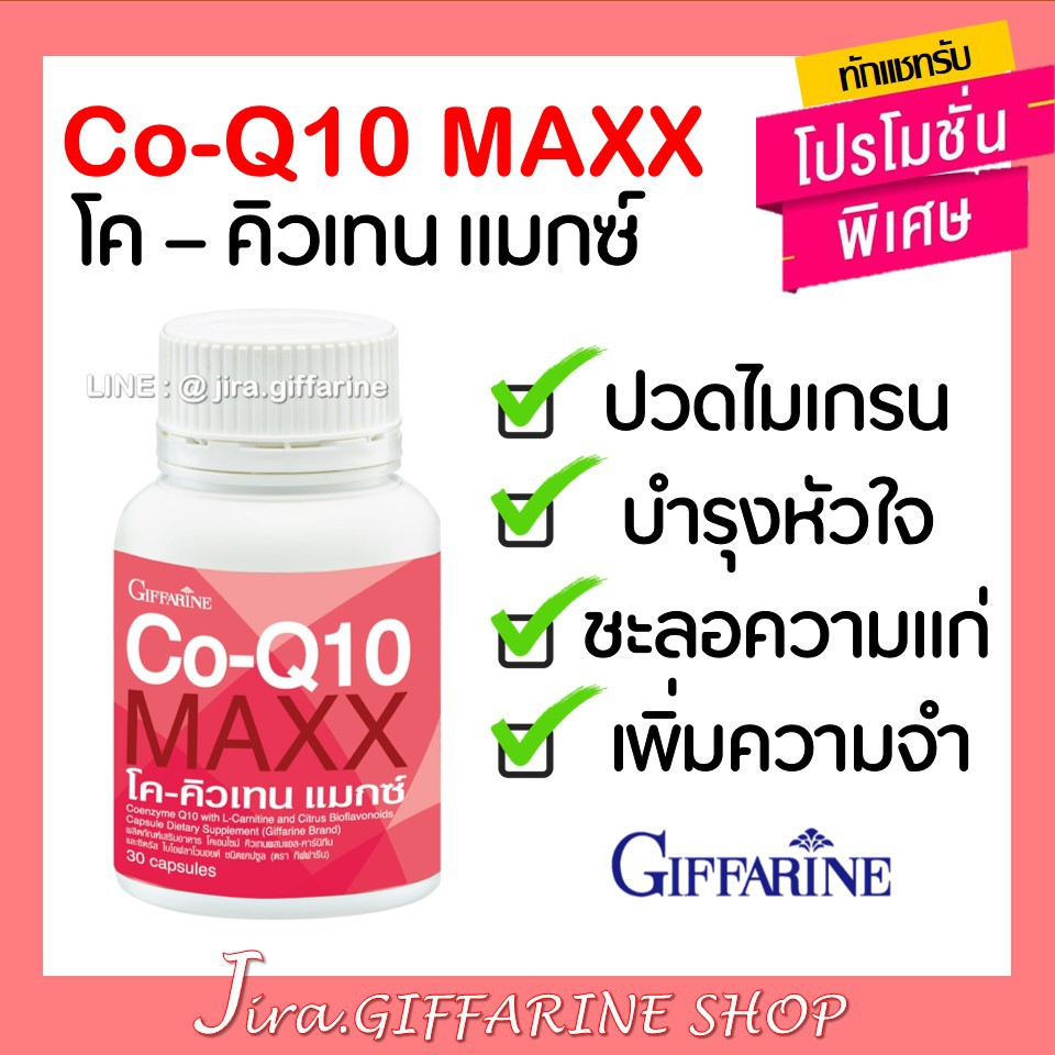 kgx komplex glükozamin-kondroitin)
