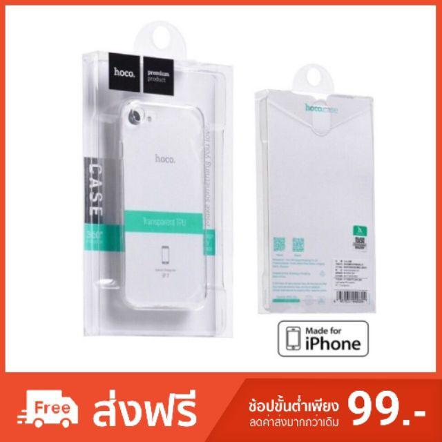 Hoco Case เคสใสแท้ 💯 iPhone X / 8 Plus 7 6s 6 SE 5s 5 /S9plus