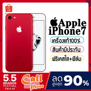 Review iphone7 apple iphone 7 &&(256 gb || 128 gb || 32 gb) iphone 7 โทรศัพท์มือถือ ไอโฟน7 apple i7 apple 7 apple iphone7