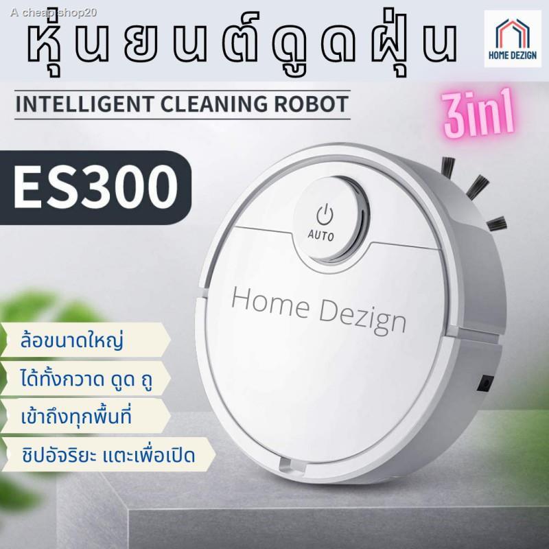 ◆พร้อมส่งในไทย robot ดูดฝุ่น หุ่นยนต์ดูดฝุ่น Sweeping เครื่องดูดฝุ่นอัจฉริยะ หุ่นยนต์อัจฉริยะ หุ่นยนต์ทําความ