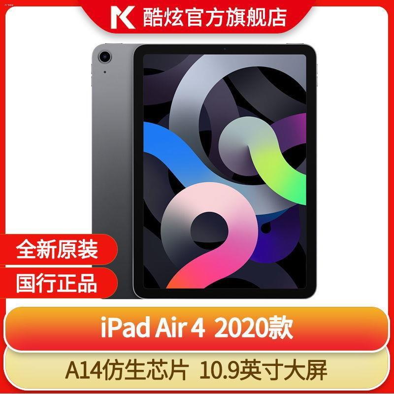 ☃[สินค้าใหม่] Apple iPad Air4 2020 Apple Tablet PC การเรียนรู้เกม Chase Drama
