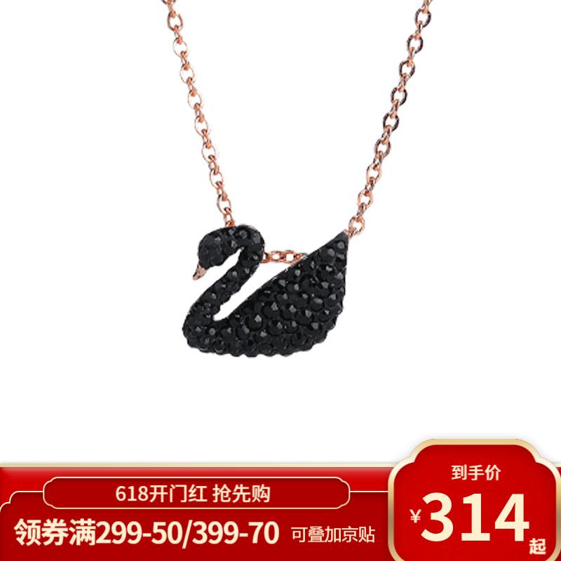 【ปลอกกระสุนแนะนำ】SWAROVSKI สวารอฟส สร้อยคอแฟชั่นหงส์ดำขนาดเล็ก ของขวัญแฟนสาว 5204133 สร้อยโรสโกลด์5204133 ทรัมเป็ต