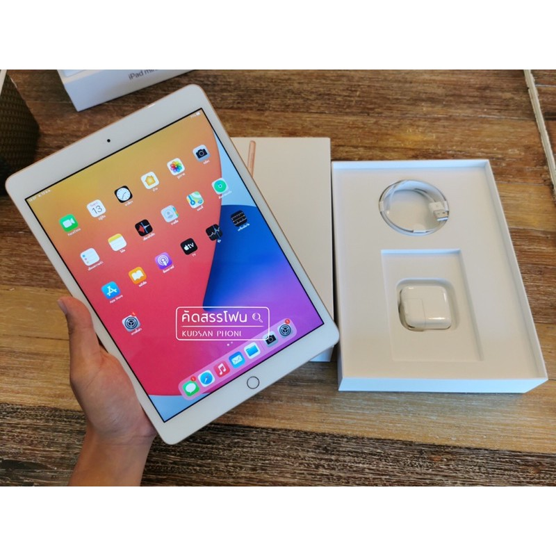 iPad Gen 7 32GB WiFi Th