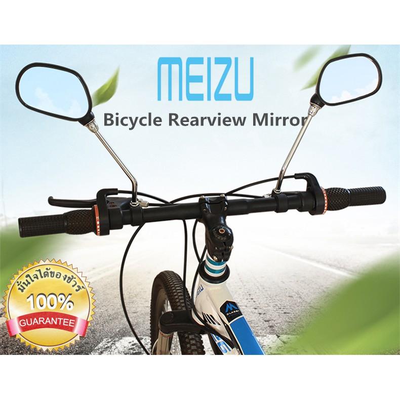 A238 กระจกมองหลัง 1คู่ กระจกมองหลัง จักรยาน รถจักรยาน อุปกรณ์จักรยาน Bicycle Bike Rearview Rear Backview Cycling Mirror.