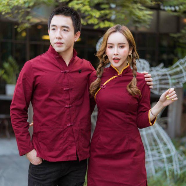 ชุดคู่รัก ชุดกี่เพ้า ชุดคู่ใส่วันตรุษจีน