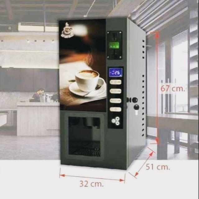 ตู้กาแฟหยอดเหรียญระบบดิจิตอล