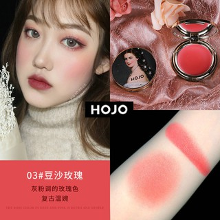HOJO Palace Aristocratic Blush Cream Nude Makeup Girl Muscle Lasting Whitening Natural Student Cheap Soft Girl Rouge 806 #8