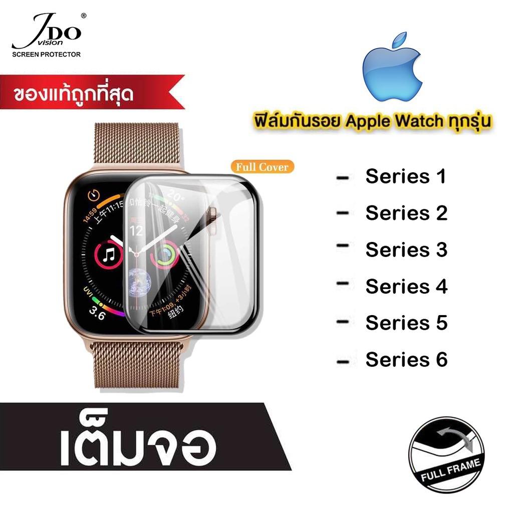 applewatch ฟิล์มกระจกครอบFull Apple Watch series6 44mm.40mm.42mm.38mm ฟิล์มเต็มเลนส์ Jdo film IP Watch full glue