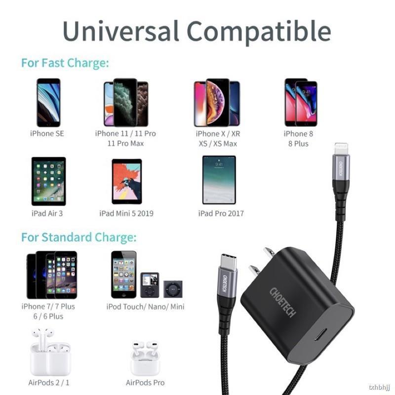 ✿◎❃[CHOETECH] ชุดชาร์จเร็ว iPhone 18W สายถักทนการหักงอกว่า 40,000 ครั้ง สายสีดำไม่เปื้อนง่าย ใช้กับ 12 ได้