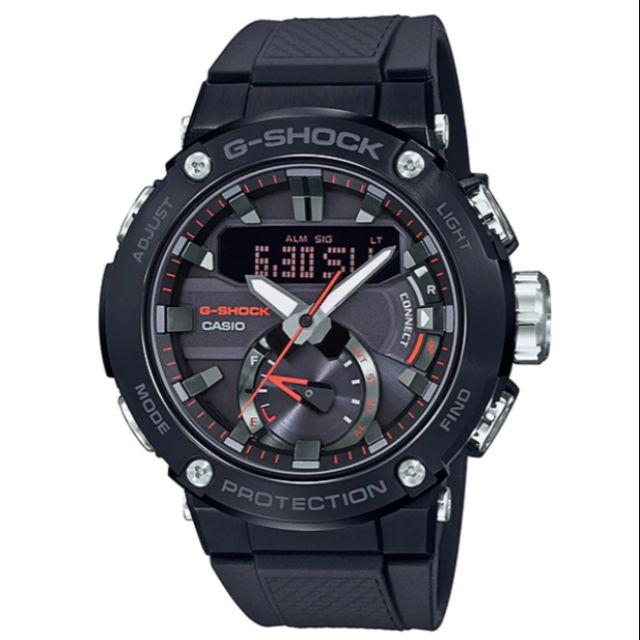 G-Shock GST-B200B-1A ประกันCMG