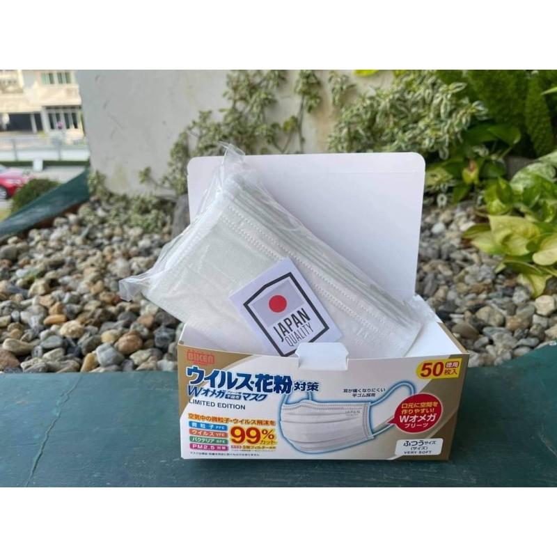 แมสขาว 3ชั้น Japan Biken Very soft  กันไวรัส +PM 2.5 🇯🇵