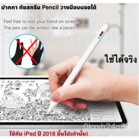 ilu(พร้อมส่ง)ปากกาสำหรับไอแพด วางมือแบบ  Pencil stylus for ipad gen7 2019 applepencil 10.2 9.7 2018 Air 3 Pro 11 2020 12