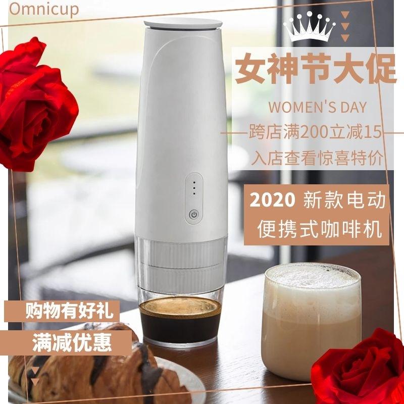 เครื่องทำกาแฟOMNICUP ไฟฟ้าอิตาลีแบบพกพาแคปซูลสำนักงานเครื่องชงกาแฟหนึ่งคนบ้านอัตโนมัติขนาดเล็ก