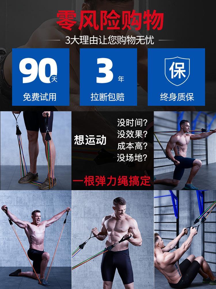 ○≩2020มีของพร้อมส่ง เชือกยางยืดออกกำลังกายผู้ชายหน้าอกกล้ามเนื้อความแข็งแรงอุปกรณ์การฝึกอบรมดึงเชือกบ้านวงยืดหยุ่นกีฬาดึ