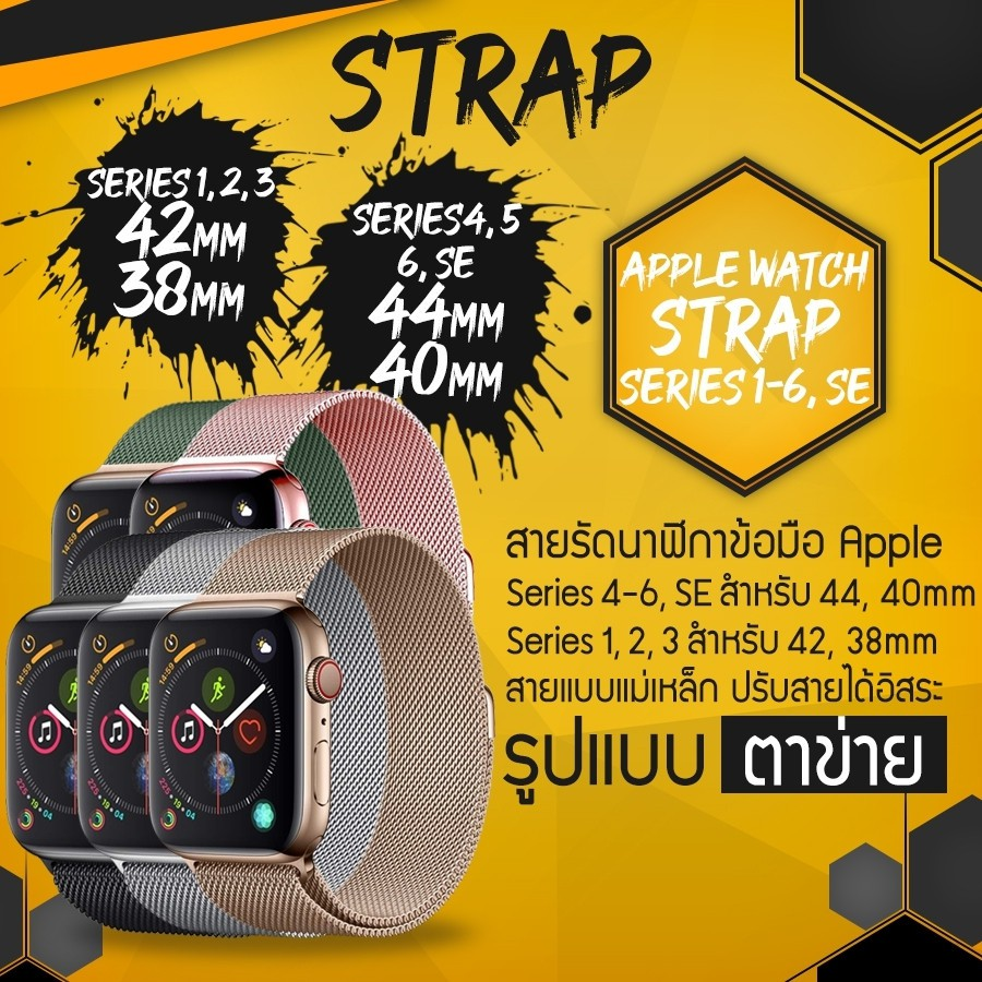 iluสาย Apple watch มีทุกขนาด ทุกSeries สายหนัง Leather Band, Silicone Band, Magnetic Band, Nylon Band C9H5