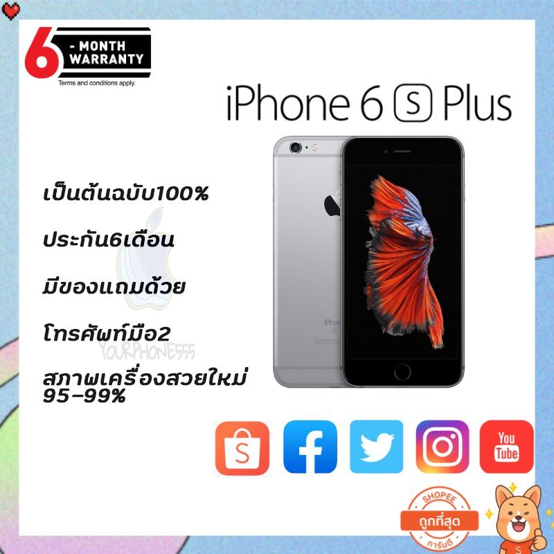 apple iphone6s plus 64 gb COD【มีสแกนนิ้ว】โทรศัพท์มือถือ,โทรศัพท์มือถือ apple ไอโฟน COD