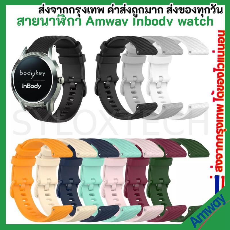 สาย applewatch สาย applewatch แท้ พร้อมส่ง สายนาฬิกา 18 mm  Amway InBody Watch / Ticwatch C2 rose gold 18 mm Watch watch
