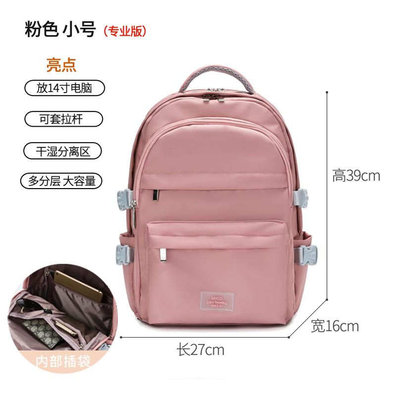 กระเป๋านักเรียนนักศึกษาหญิงกระเป๋าเป้สะพายหลังกระเป๋าคอมพิวเตอร์ชาย15.6กระเป๋าเดินทางเดินทางนิ้วกระเป๋าเป้สะพายหลังที่เร