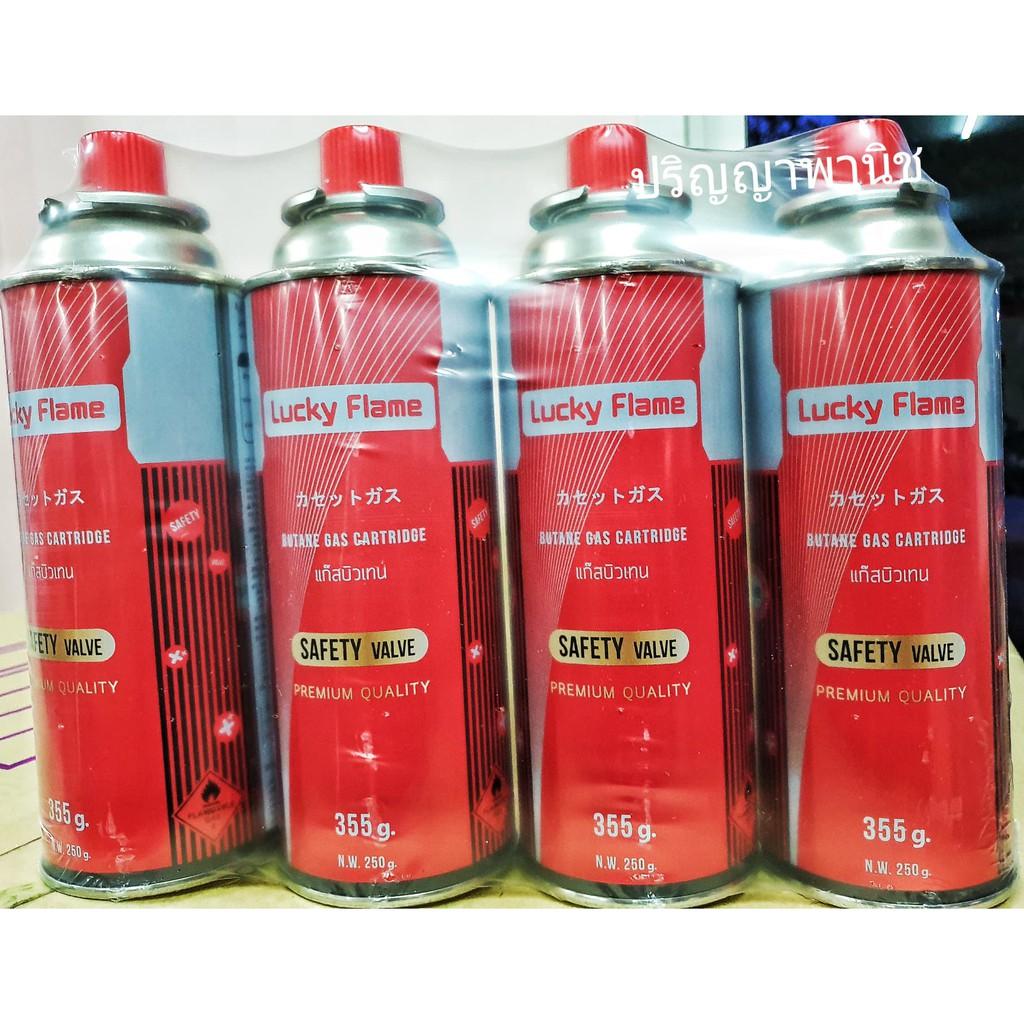 แก๊สกระป๋อง ยกลัง (1ลัง มี 28 กระป๋อง) ยี่ห้อ ลัคกี้เฟลม แก๊สพรีเมียม นำเข้าจากเกาหลี มีระบบป้องกันแรงดันเกินไม่ระเบิด