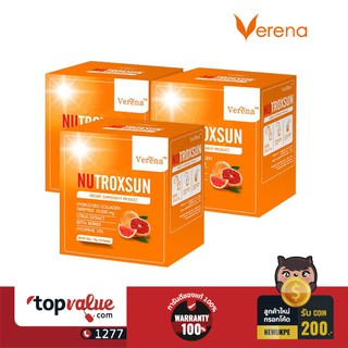 Verena Nutroxsun Collagen(แพ็คx3ก