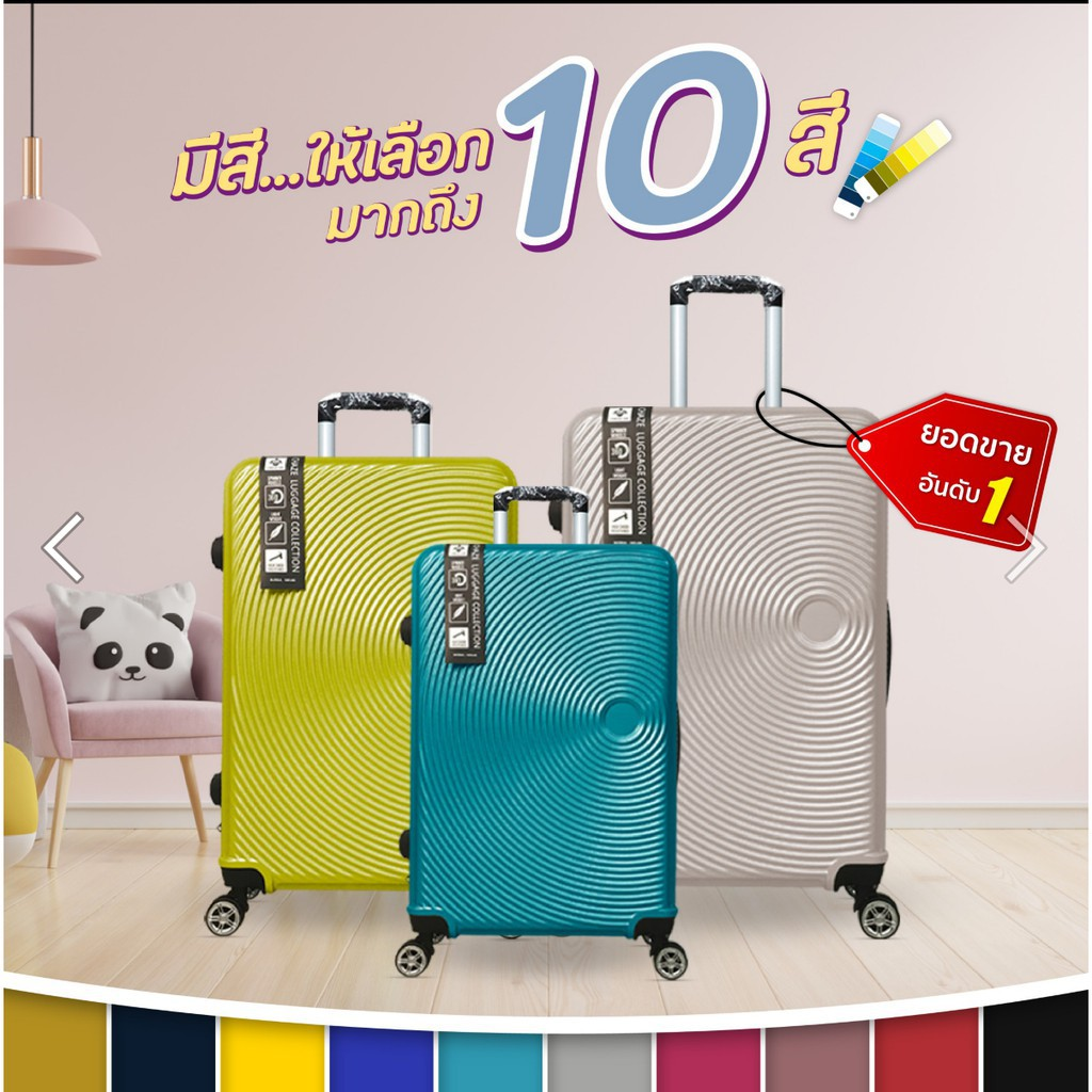 กระเป๋าเดินทาง กระเป๋าเดินทาง 20 นิ้ว Street Luggage กระเป๋าเดินทาง 20/24/29นิ้ว B002 รุ่นซิป วัสดุABS แข็งแรงทนทาน ยอดข