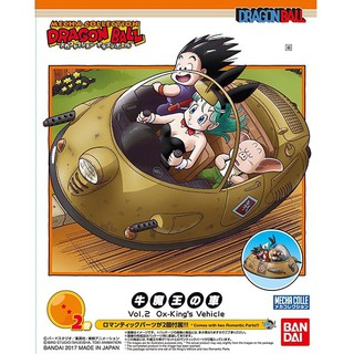 Bandai Mecha Collection Dragonball Vol.2 Gyu-Mao's Car 4549660163930 (Plastic Model)