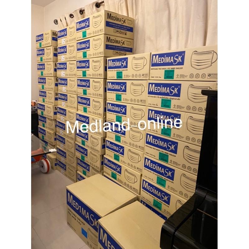 พร้อมส่ง!! #Medimask หน้ากากอนามัย แบบยกลัง 20กล่อง