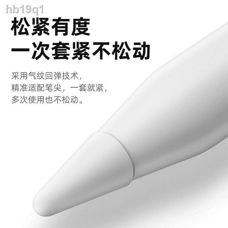 ☁Apple Applepencil nib cover ipad 2nd generation 2 writing 1 pen tip paper film i sticker