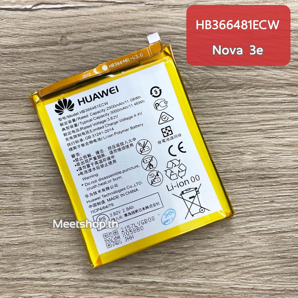 แบต Huawei Nova2 Nova2i Nova3 Nova3i Nova3e Nova4 Nova5T Nova Plus 2Plus Battery แบตเตอรี่ Huawei แถมอุปกรณ์เปลี่ยนแบต a