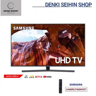 Samsung Smart TV 4K UHD TV 65 นิ้ว 65RU7400 รุ่น UA65RU7400KXXT