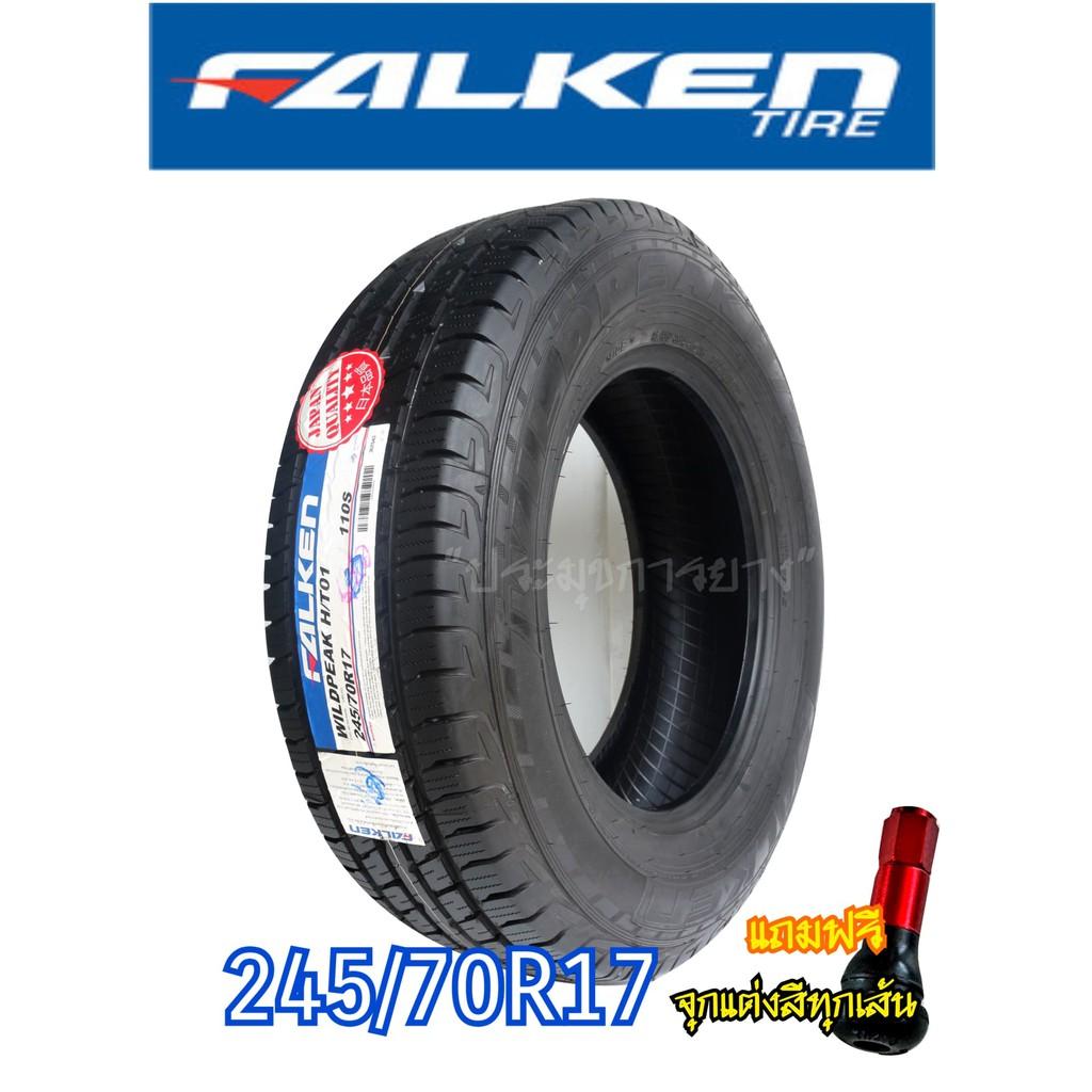 245/70R17 FALKEN รุ่น WILDPEAK  ยางญี่ปุ่นผลิตในประเทศไทยคุณภาพสูง ราคาเพิเศษ (สูงเท่า 265/65R17ใส่ล้อเดียวกันได้)
