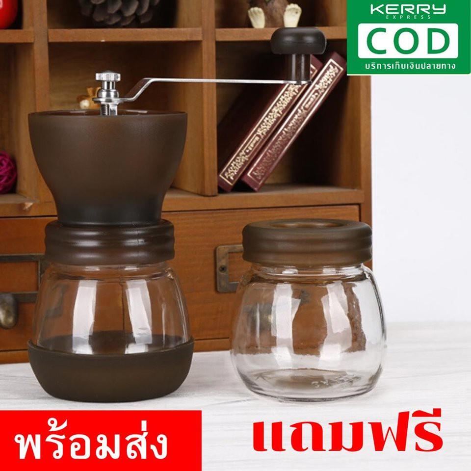 เครื่องบดกาแฟวินเทจ เครื่องเตรียมเมล็ดกาแฟ เครื่องทำกาแฟ บดเครื่องเทศ บดสมุนไพร ครื่องบดกาแฟ มือหมุน ที่บดกาแฟมือ Manual