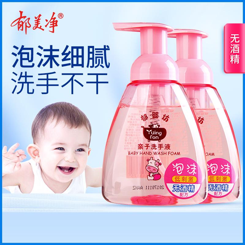 แอลกอฮอลลางมอ/เจลล้างมือ เจลทำความสะอาดมือเด็กทารก300g*2ชุดเซท เจลทำความสะอาดมือสำหรับทารกCOD