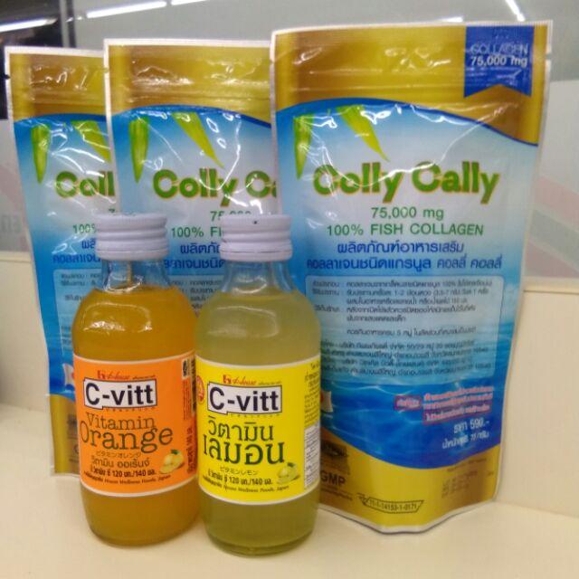 colly cally