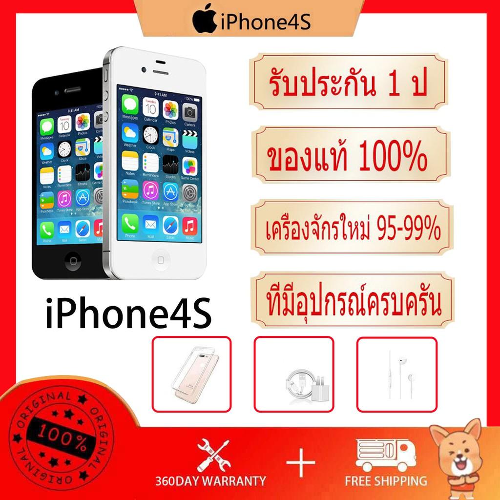 Apple iphone 4s มือถือราคาถูก iphone 8GB/16GB ของแท้ 100% มือสอง ไอโฟน4s โทรศัพท์ราคาถูก 4S ไอโฟนมือ2 โทรศัพท์มือสอง COD