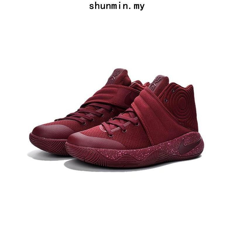more photos c35ed 940cd Nike Kyrie Irving 2 Sneakers Pure Maroon Euro 40-46 2 BA 245