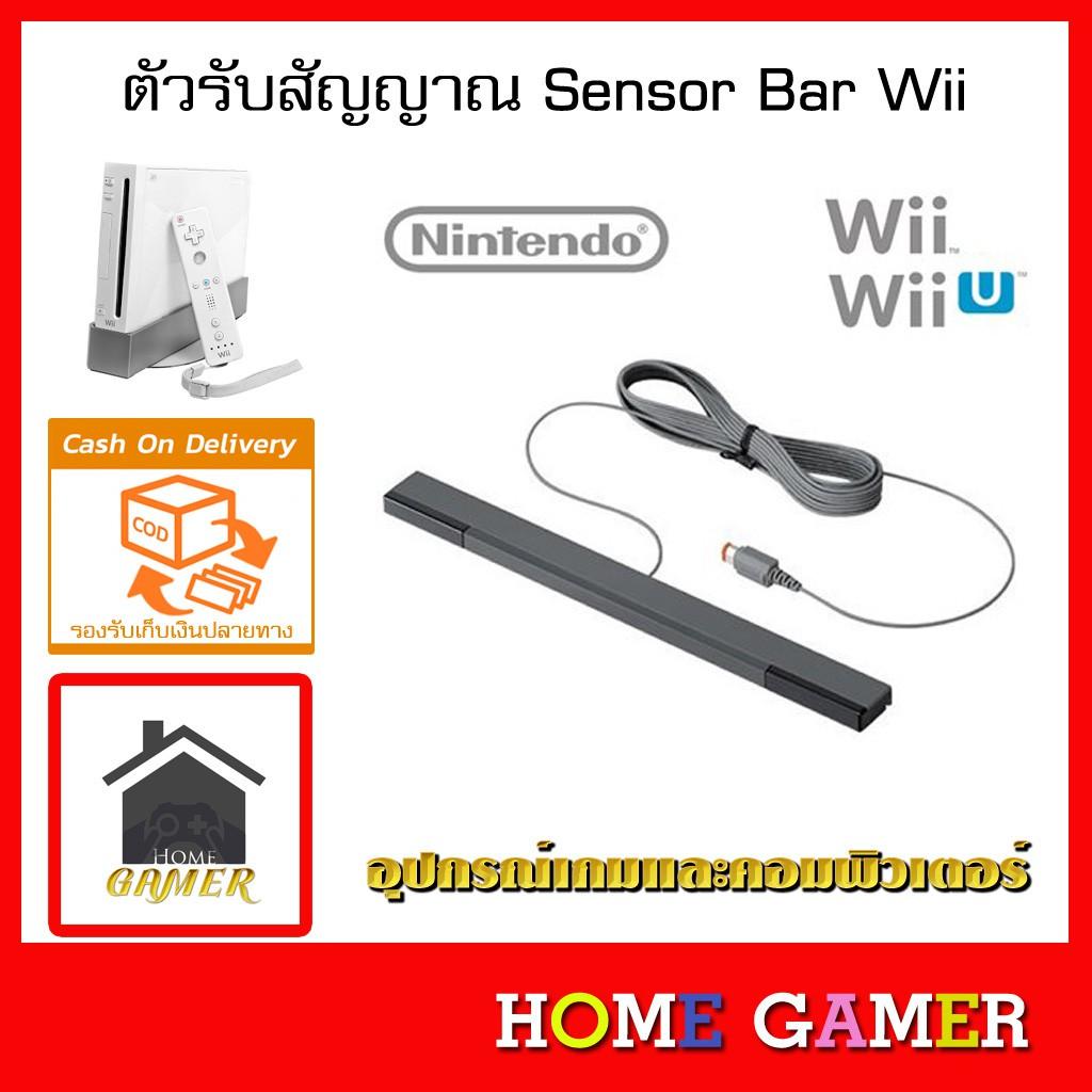 ตัวรับสัญญาณ Sensor Bar Wii, Wii U ,เซ็นเซอร์บาร์ wii 1 ชุดพร้อมขาตั้ง