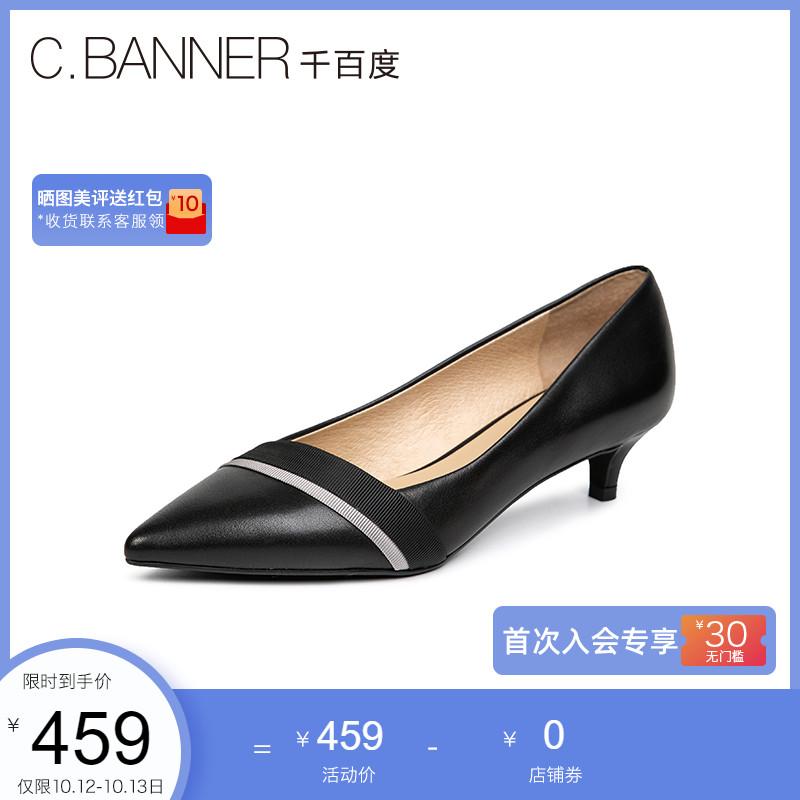 รองเท้าคัชชูหัวแหลมส้นสูงพัน Baidu2020ฤดูใบไม้ผลิและฤดูร้อนใหม่ส้นเตี้ยบางชี้ปากตื้นรองเท้าส้นสูงพร็อพรองเท้าทำงานcod zE