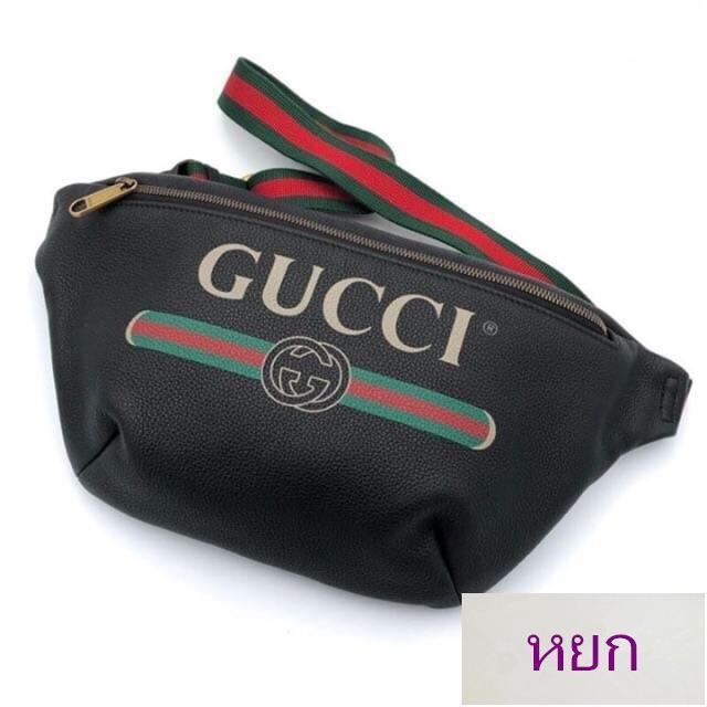 หยกถูกที่สุด ของแท้ 100% Gucci belt bag ใบใหญ่