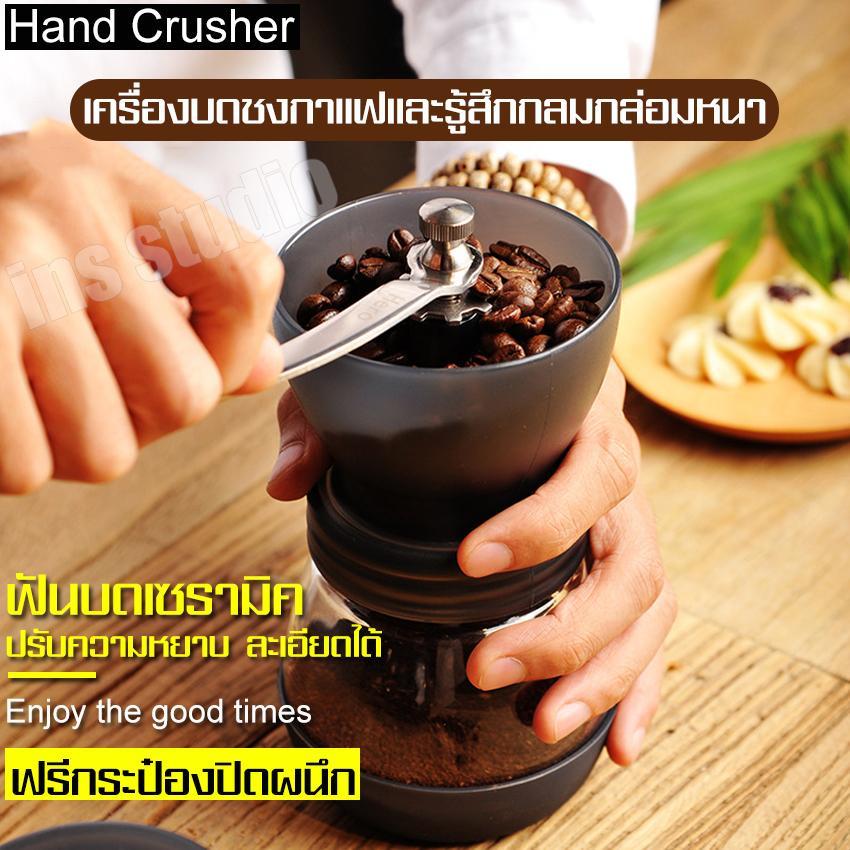 ที่บดกาแฟแบบมือหมุน ที่บดเม็ดกาแฟ เครื่องบดกาแฟพกพา เครื่องทำกาแฟ เครื่องป่นเซรามิก เครื่องบดกาแฟคุณภาพสูง พร้อมโหลแก้ว