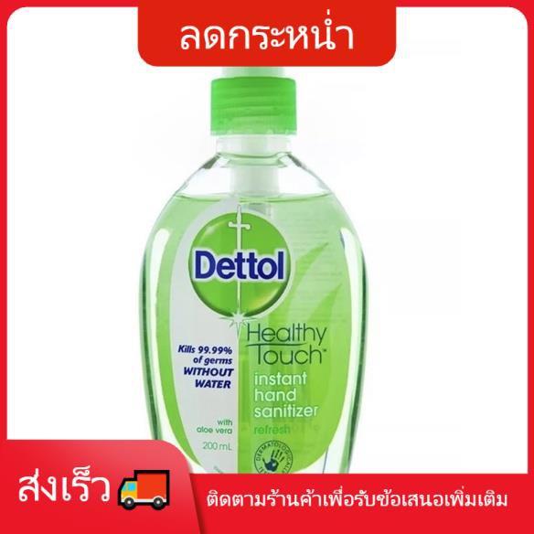 hand sanitizer spray 🐯เจลล้างมือ🐯 kirei Dettol เดทตอล เจลล้างมือ อนามัย ขนาด200มล