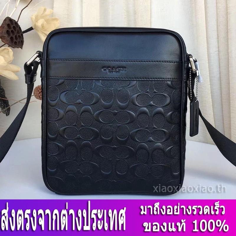 กระเป๋า Coach แท้ F11741 กระเป๋าสะพายข้างผู้ชาย / crossbody bag / กระเป๋าสะพายไหล่หนัง / กระเป๋าเอกสาร