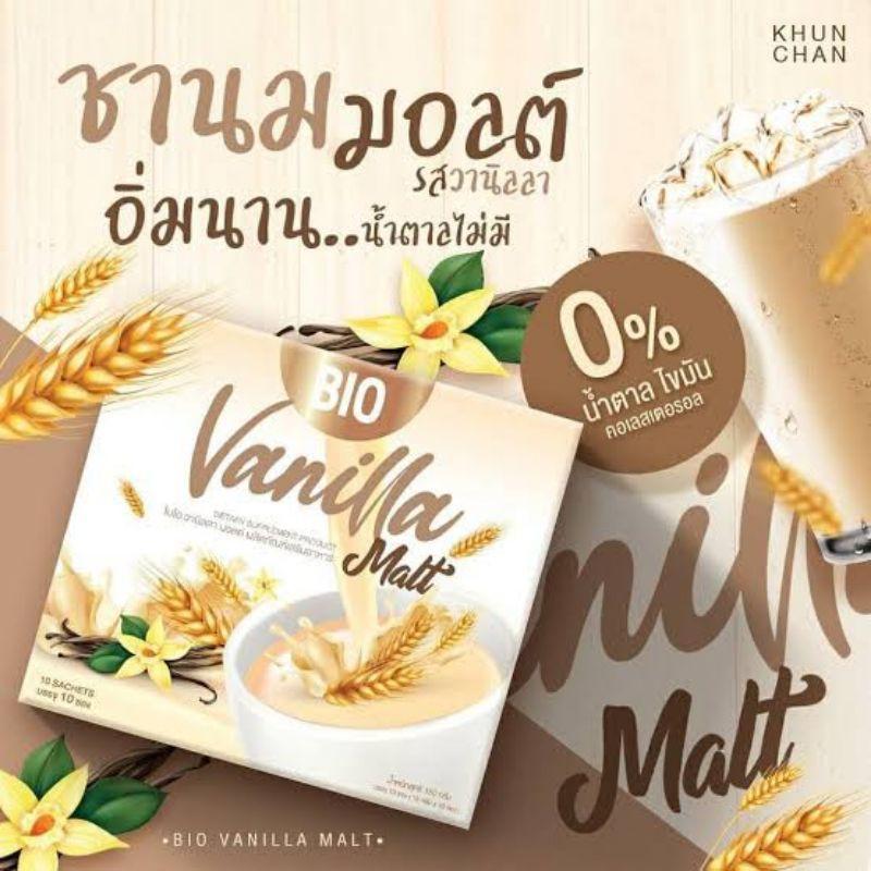 Bio Cocoa ,tea  malt