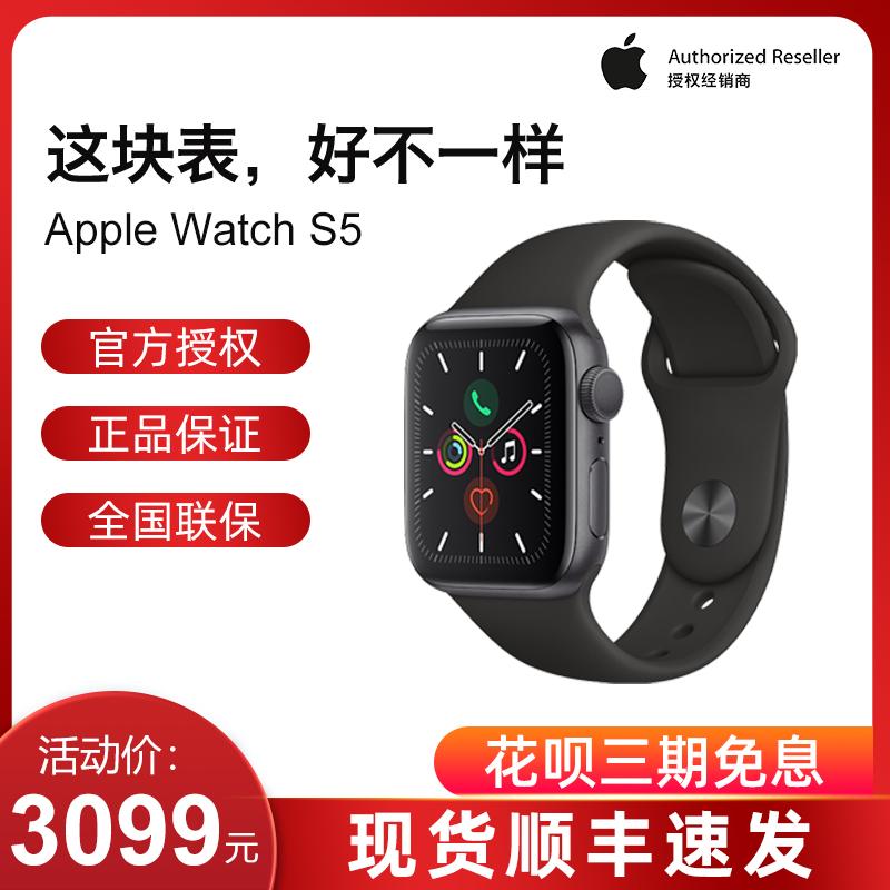 【ขาตั้ง450 รายการใหม่ฟรีสามฉบับ】Apple Watch Series5Appleนาฬิกาสปอร์ตสมาร์ท5นาฬิกาวิ่งรุ่นiwatchห้าการตรวจสอบอัตราการเต้น