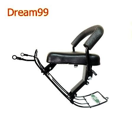 เบาะนั่งเสริมเด็ก Dream exces (C100P) รุ่นหนาพิเศษ แถมสายนิรภัยฟรี
