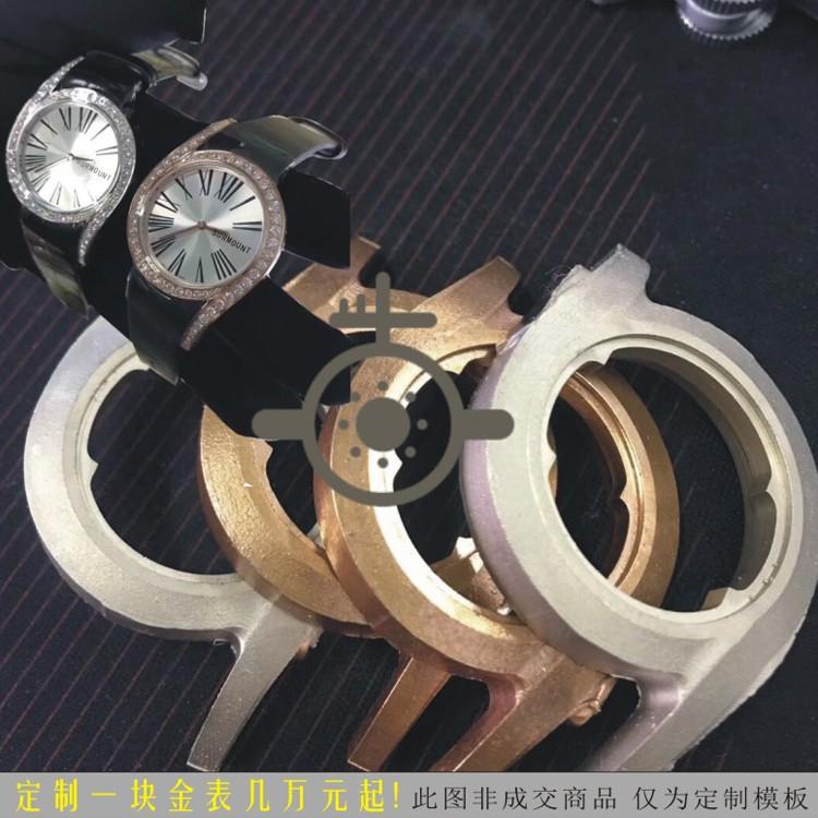 ระเบิดทองนาฬิกา18Kนาฬิกาทองที่กำหนดเอง1กรัมราคาต่อหน่วยSURMOUNTนาฬิกาเพชรนาฬิกาควอตซ์ไมโครVS3957