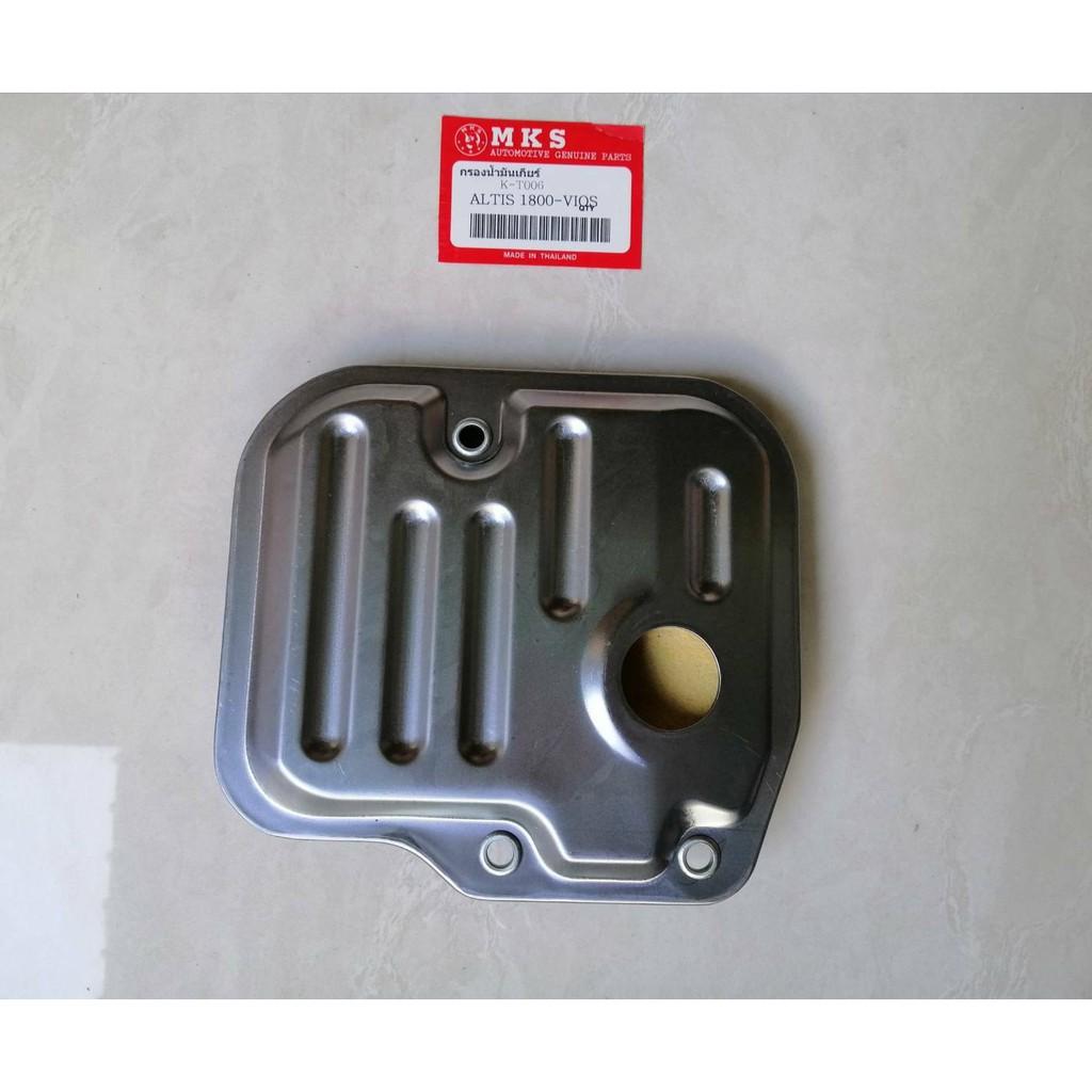 กรองน้ำมันเกียร์ AUTO TOYOTA ALTIS1800,VIOS,1NZ ไต้หวัน ราคาลูกละ 480บาท